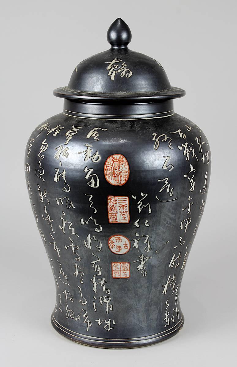 1-0029 - Chinesische Deckelvase mit Schriftzeichen, China 19. Jh. Image