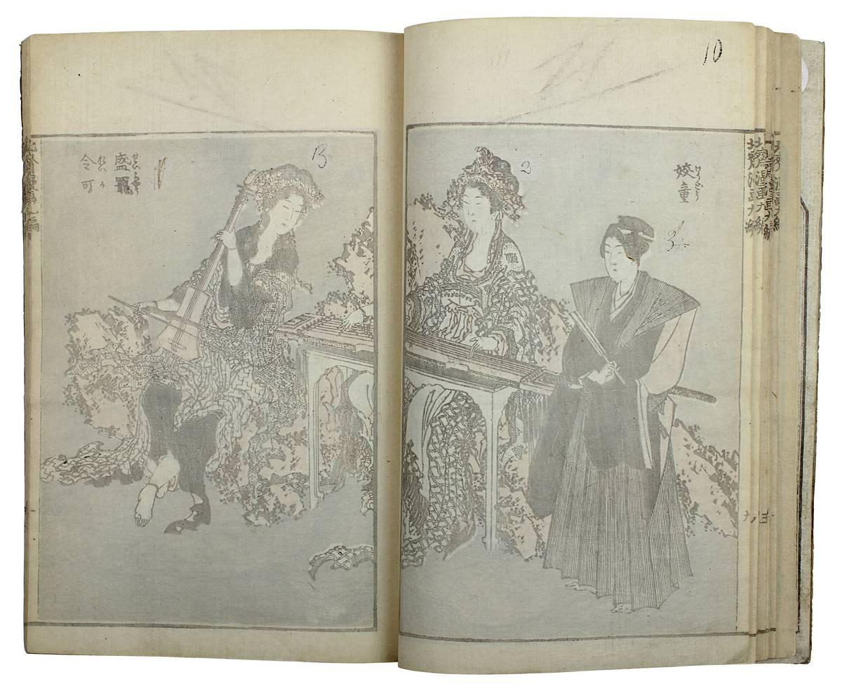1-0039 - Katsushika Hokusai (1760-1849), Holzschnittbuch Hokusai Manga e-dehon Bd. 9 Image