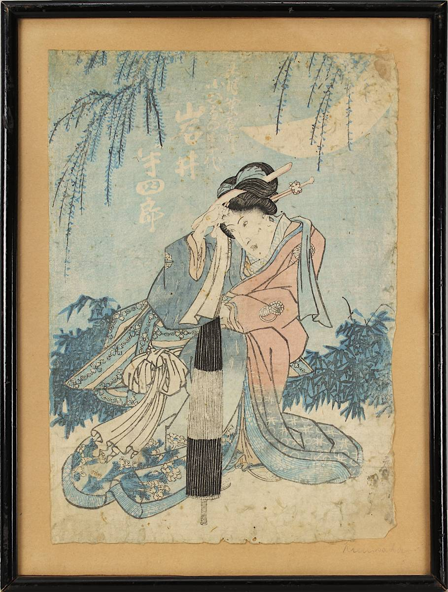 2-0013 - Utagawa Kunisada (Japan 19. Jh.), Dame mit geschlossenem Schirm im Garten, Farbholzschnitt Image