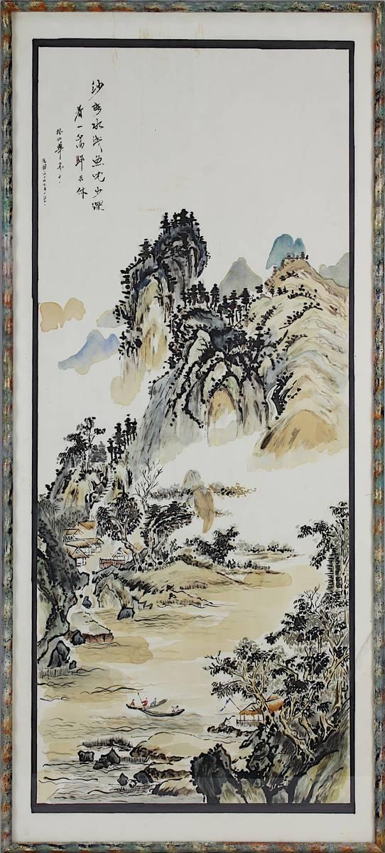2-0035 - Chinesisches Landschaftsaquarell, um 1950 Image