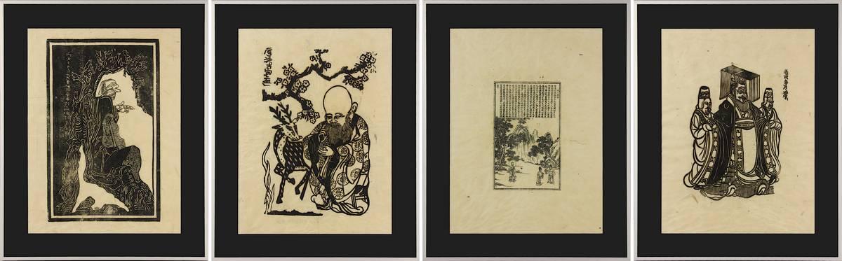 2-0036 - Vier Holzschnitte, China um 1900 Image